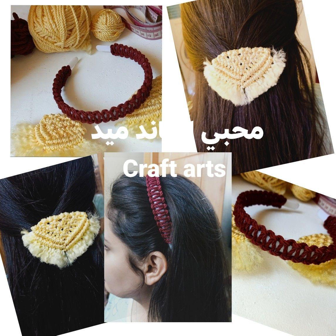 توكة شعر بالمكرمية روعة Crown Hair Macrame Crown Hairstyles Hair Crown