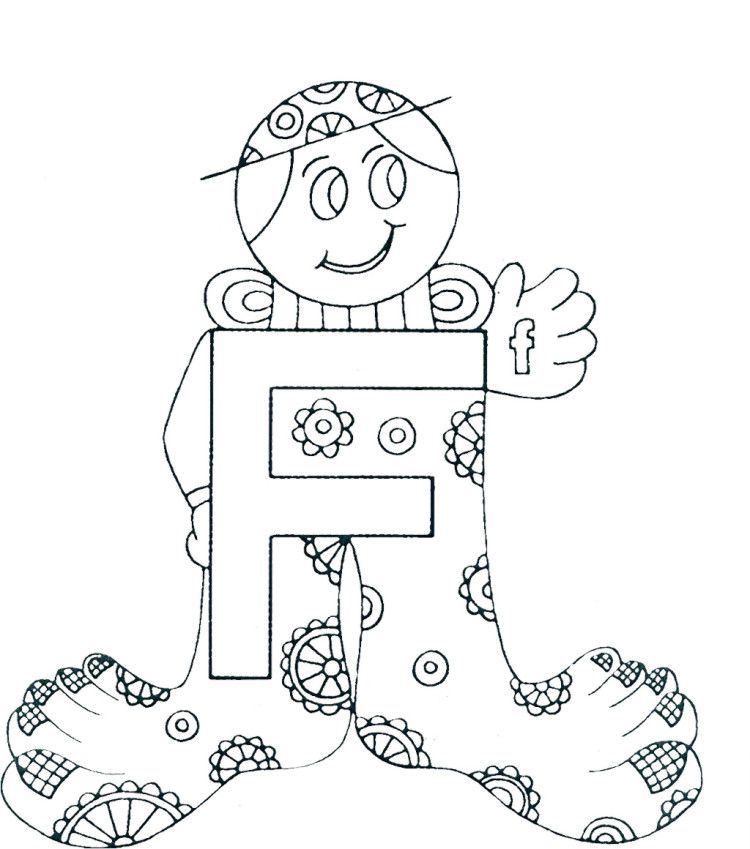 F For Unique Shaped Coloring Pages Lettering Kindergarten Fun