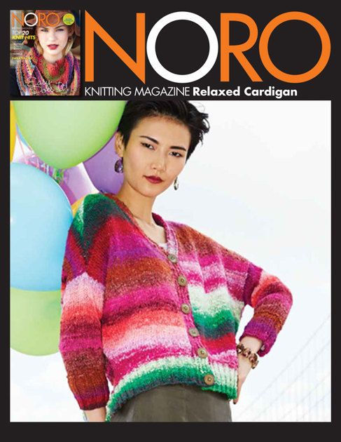 fcde41596 Relaxed Cardigan in Noro Taiyo - 29 - Downloadable PDF. Discover more  patterns by Noro at LoveKnitting. We stock patterns