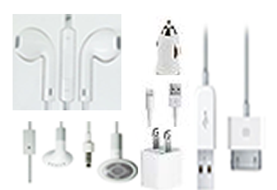 Cell Phone & Iphone Accessories