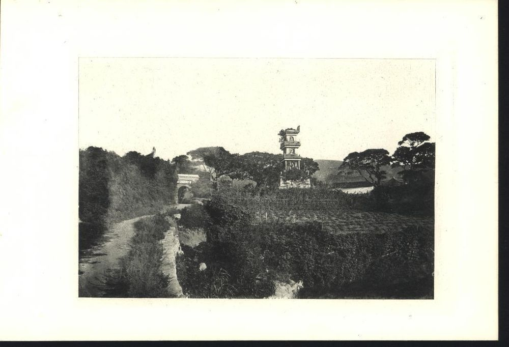 Road Side near Canton China 1910 lovely antique photogravure print