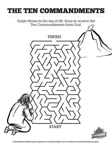 The Ten Commandments Bible Mazes: Fun with just enough
