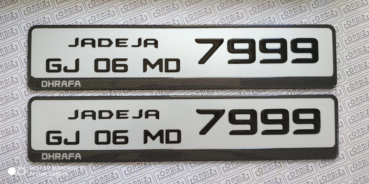 Orbiz German In 2020 Number Plate Design Number Plate Online