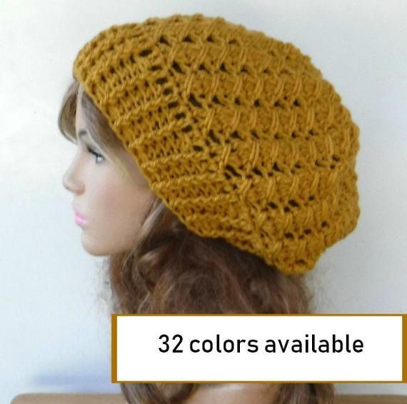 d81bea5496c Textured slouchy beanie available in 32 colors woman slouchy hat custom crochet  beanie woman slouch