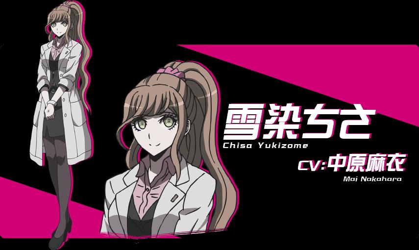 Danganronpa 3 Anime Characters : Danganronpa anime will air both arcs simultaneously in