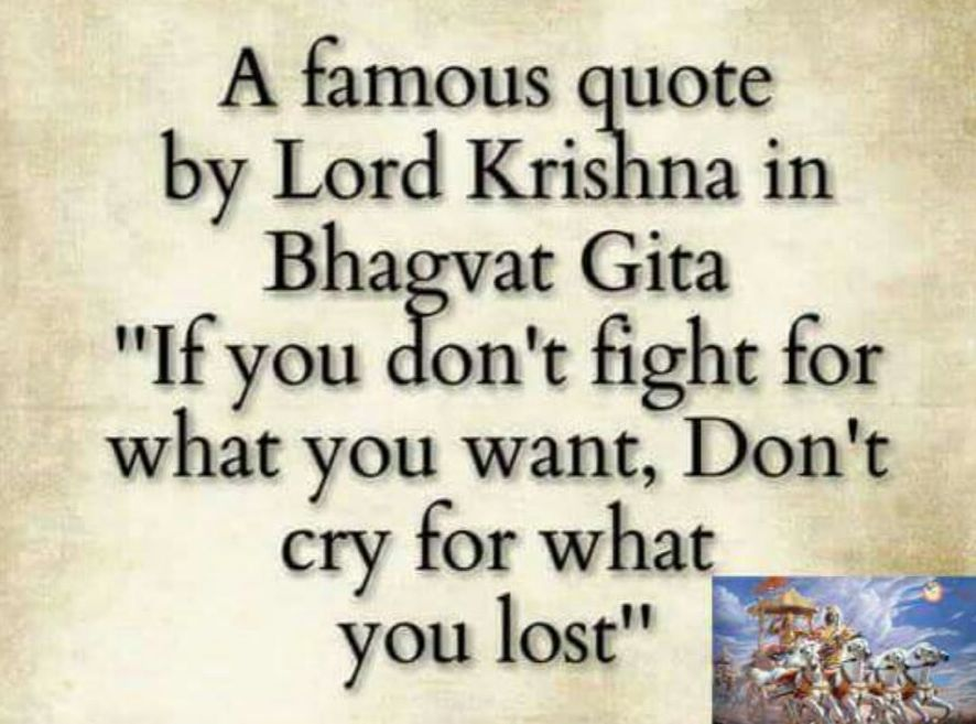 Krishna Which Verse Of The Bhagavad Gita Says Quot If You Don 39 T Gita Quotes Karma Quotes Geeta Quotes