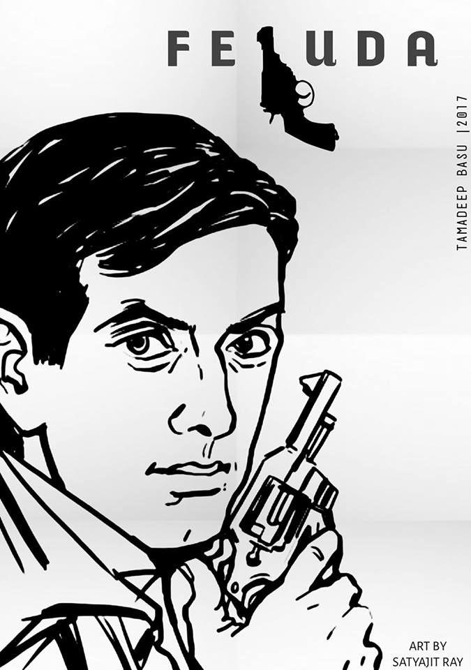 79 Best Dedipedia / Feluda images | Satyajit ray, Poster series ...