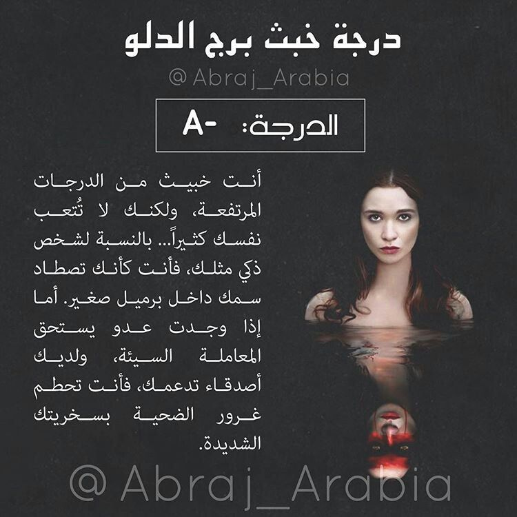 Pin By Ameen Alkinani On Alkinani Funny Study Quotes Quotes From Novels Quotes