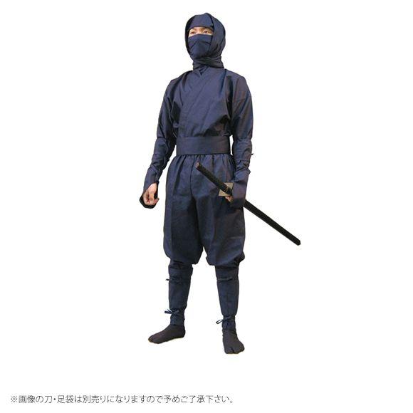 オンラインショッピング :: 忍者衣装/Ninja costume :: 平頭巾忍者衣装9点セット Ninja Uniform…