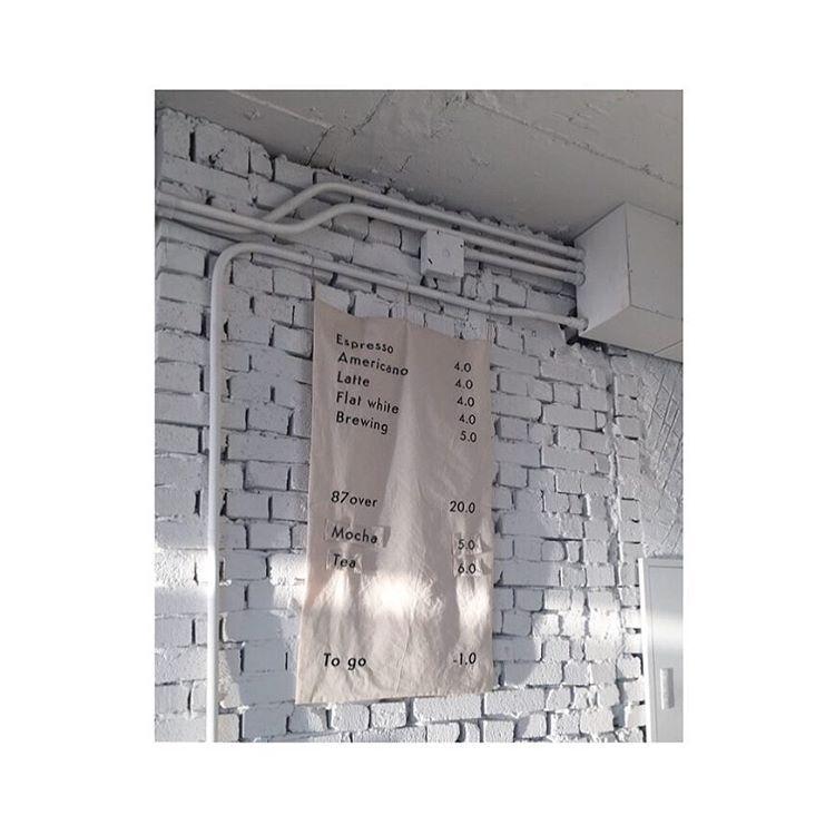 양이 너무 적어.. . . . #일상 #주말 #이태원 #소월길 #카페 #cafe #relieve #릴리브