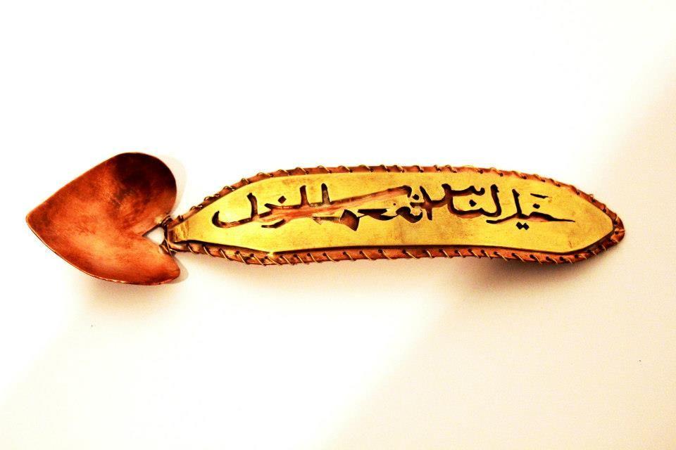 خير الناس أنفعهم للناس The best among you,are those who are best for others.