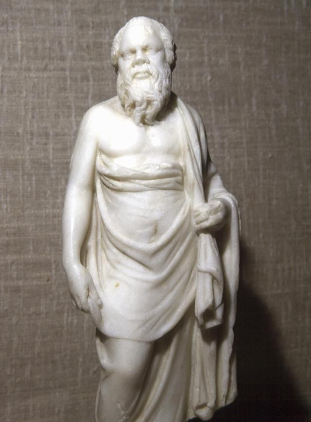 What Was the Charge Against Socrates?: Socrates was a Classical Greek philosopher. Credited as one of the founders of Western philosophy, he is an enigmatic figure known only through the classical accounts of his students. Plato's dialogues are the most comprehensive accounts of Socrates to survive from antiquity.