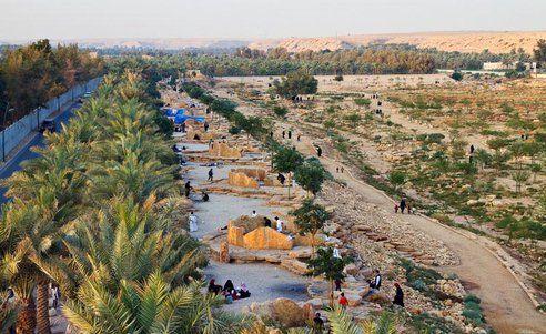 Http Media Treehugger Com Assets Images 2012 06 Wadi Hanifah Park Riyadh Saudi Arabia Jpg 492x0 Q85 Crop Smart Jpg Wetland Wadi Saudi Arabia