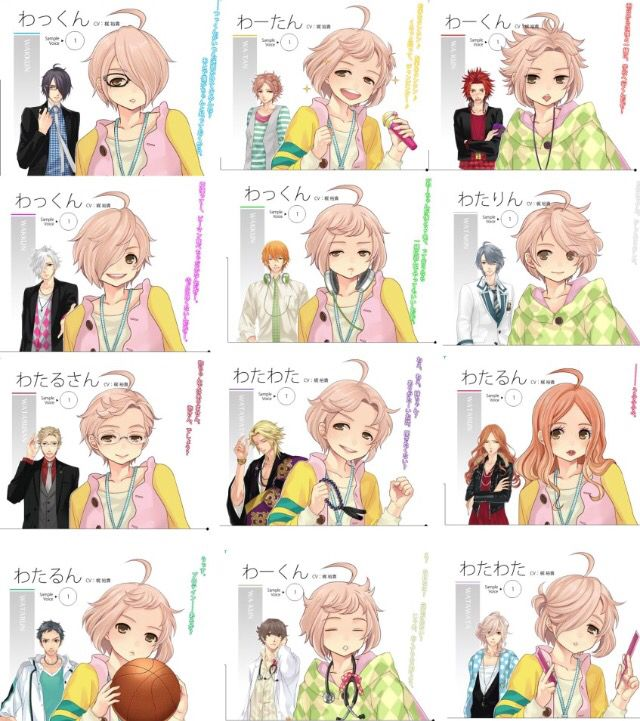brothers conflict staffel 2