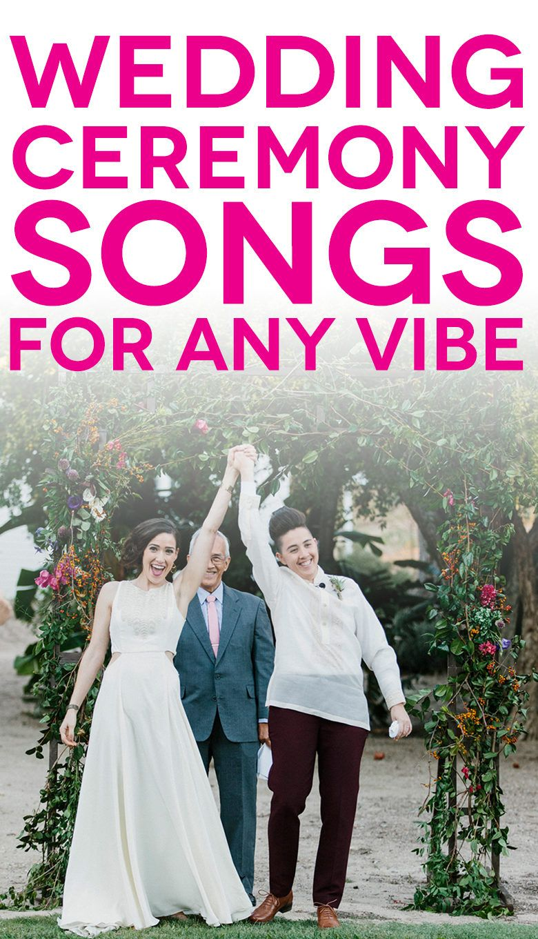 Sound of music wedding dress   Wedding Ceremony Songs to Make Your Day Sound Like the Two of You