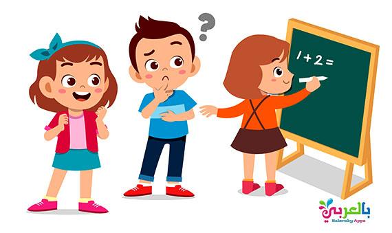 الغاز رياضيات سهلة مع الحل للاطفال فوازير مسابقات بالعربي نتعلم Art Drawings For Kids Kids Learning Happy Kids
