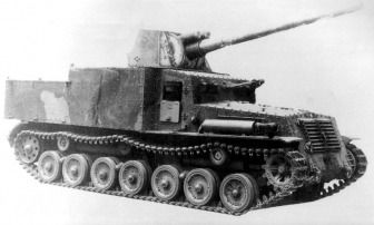 Japanese type 5 Na-to, tank destroyer.