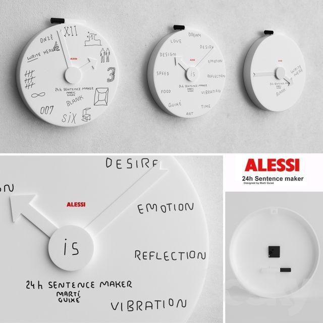 3d Models Other Decorative Objects Alessi Blank Wall Clock Mgu02 Wall Clock Clock Alessi