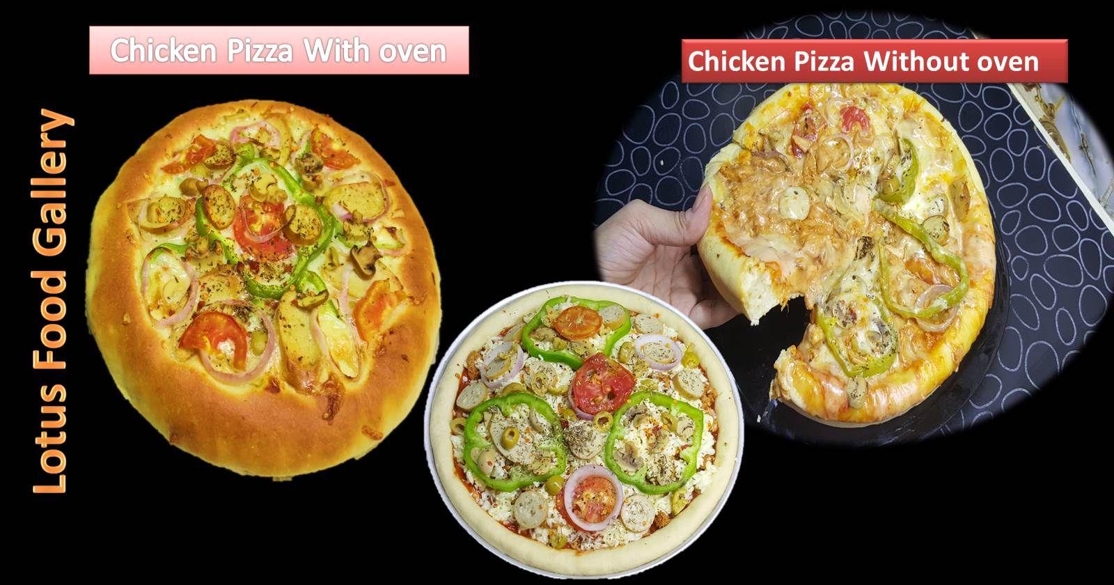 Recipe Chicken Tikka Pizza Recipe Homemade Pizza Video