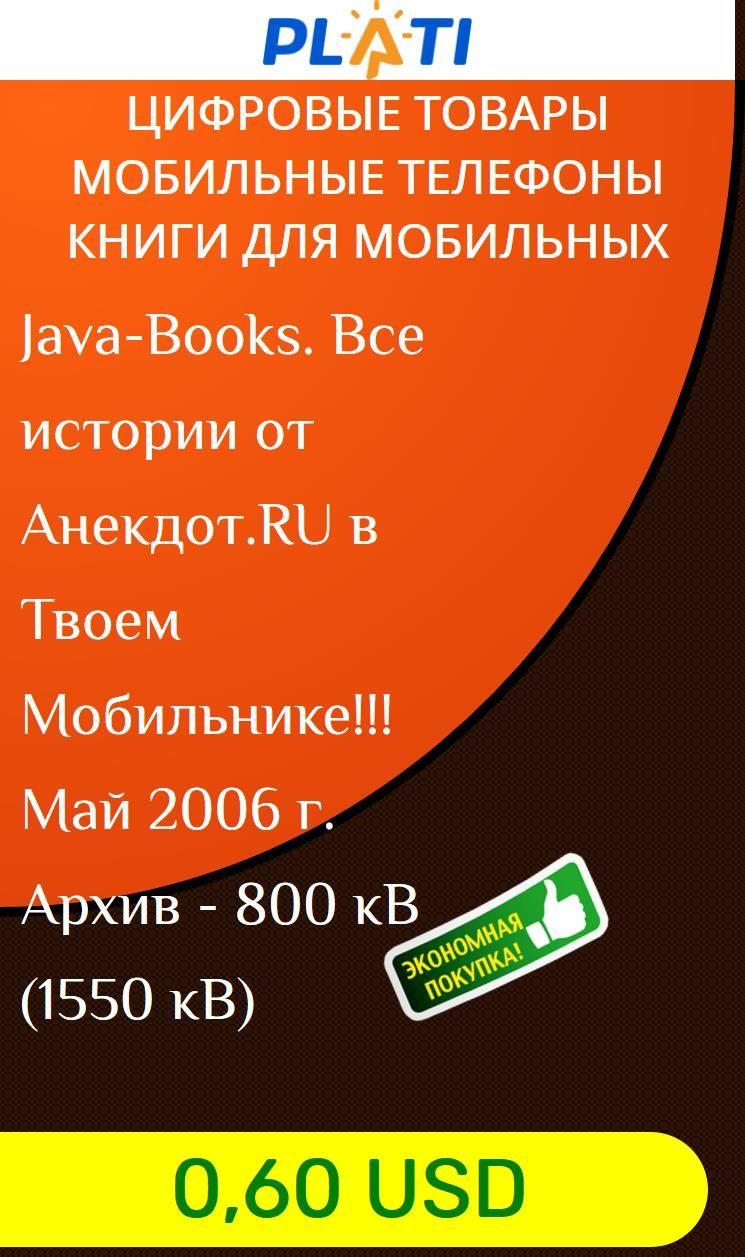 Архив java книг скачать