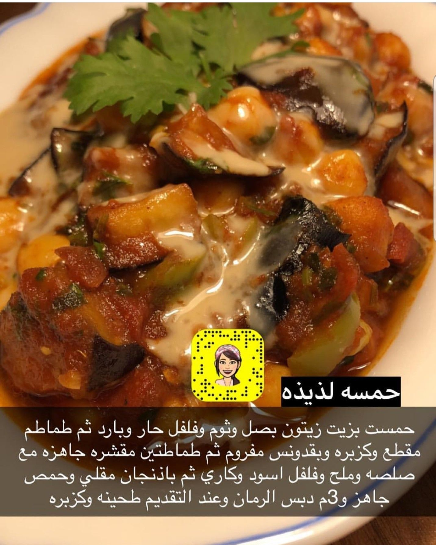 Pin By Lamya Khouri On Food طبخ Cookout Food Food Receipes Food Recipies