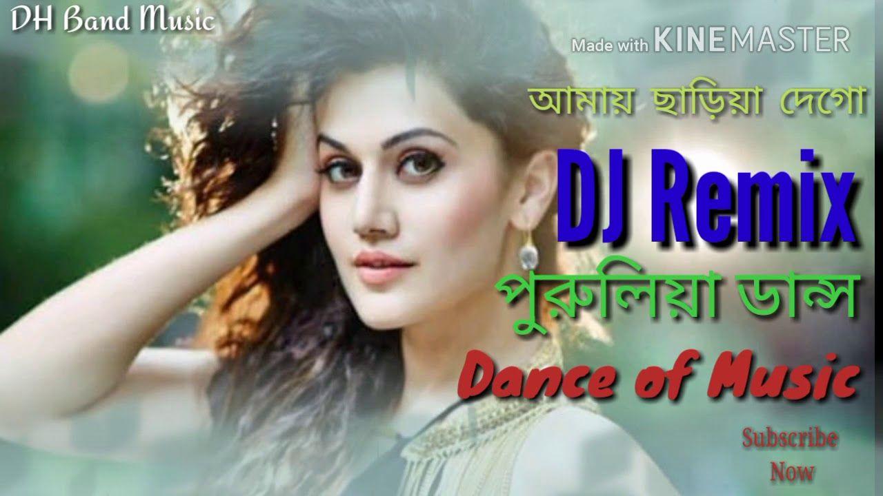 dance music 2018 mp3