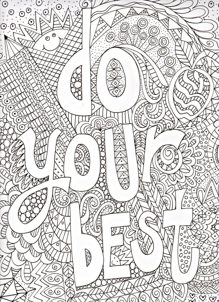 Get Out Those Colored Pencils And Have Some Doodle Fun Coloring Pages Inspirational Quote Coloring Pages Printable Coloring Pages