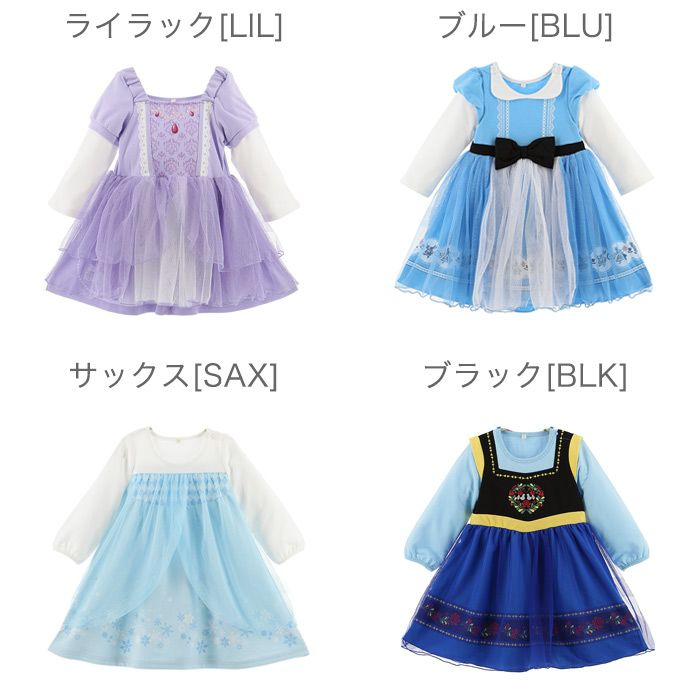 89c2958f26e58  楽天市場 クリスマス プレゼント 衣装 子供 女の子 衣装 コスチューム なりきり プリンセスワンピース  子供