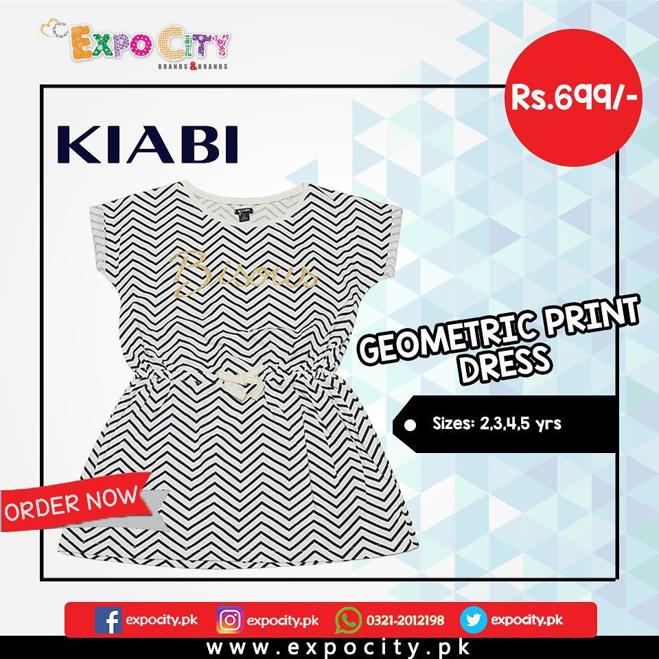 sports shoes d2171 74c3b Product: Geometric Print Dress Brand: Kiabi Price: Rs. 699 ...