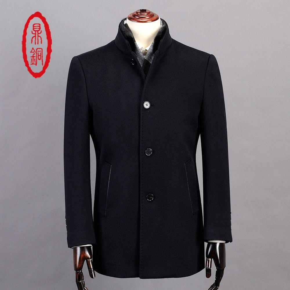 4f5604787a2 Men Wool Coat Slim Fit Men Collar Cashmere Coats Jackets Solid Color Male Manteau  Homme Overcoat