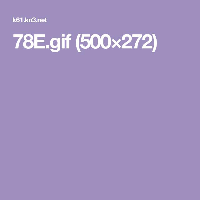 78e Gif 500 272 O Que Voce Prefere