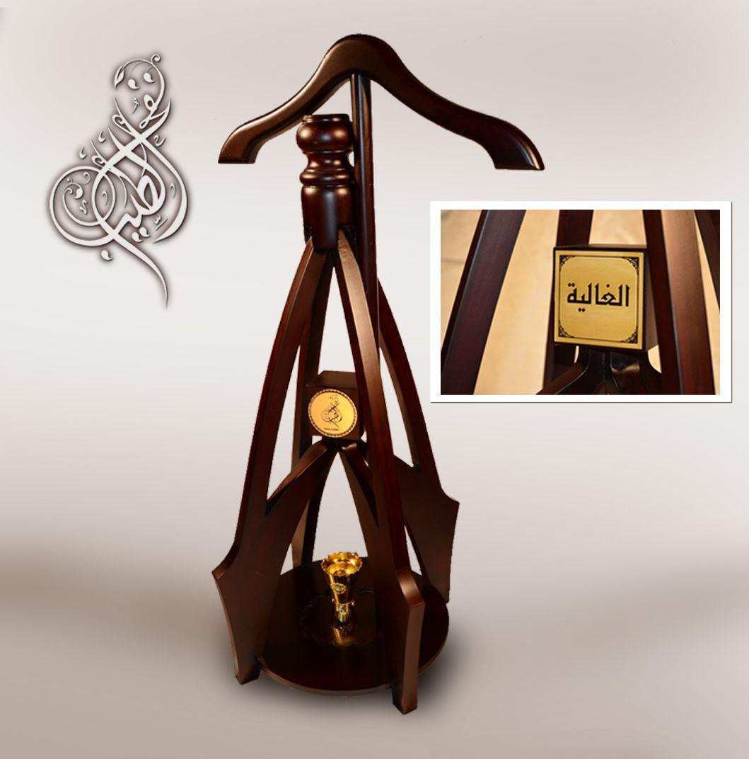 مدخن الملابس دوار الساعة تحفة فنية جميلة صممناها لكم من نفح الطيب لتحاكي عبق الماضي بإسلوب عصري أنيق وهدية فاخرة لتبخير Novelty Lamp Table Lamp Decor