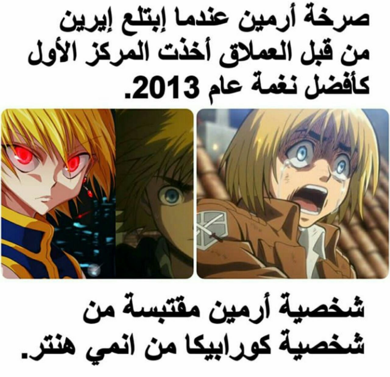 Pin By On معلومات انمي In 2020 Fictional Characters Anime Movie Posters