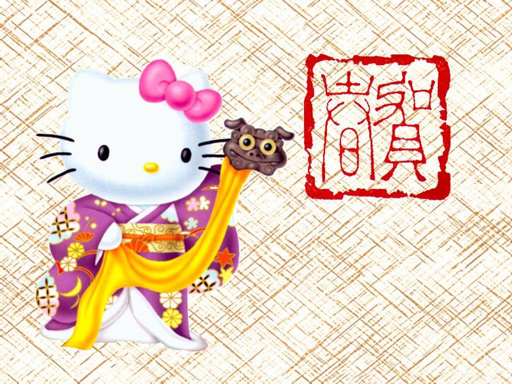 Hello Kitty Kimono お正月 正月 壁紙