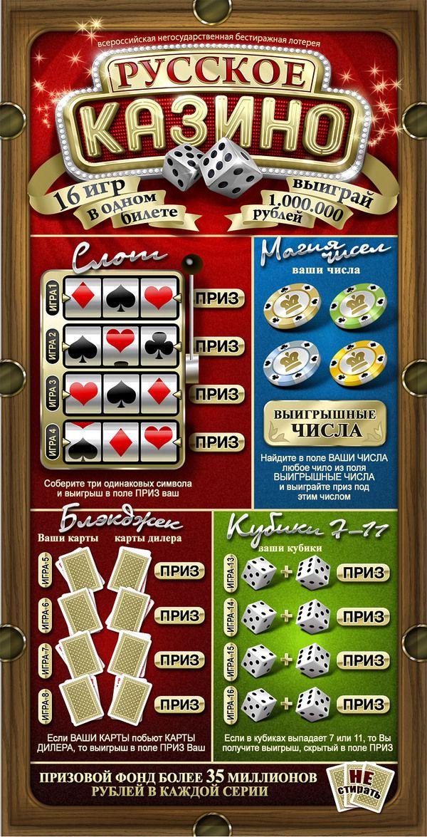ILC Logo Russian Casino by Eugeny Svitnitsky, via Behance