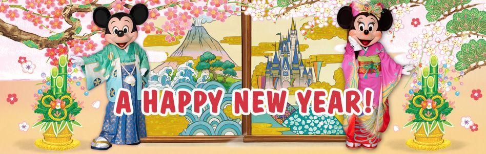 Tokyo Disney Resort Blog