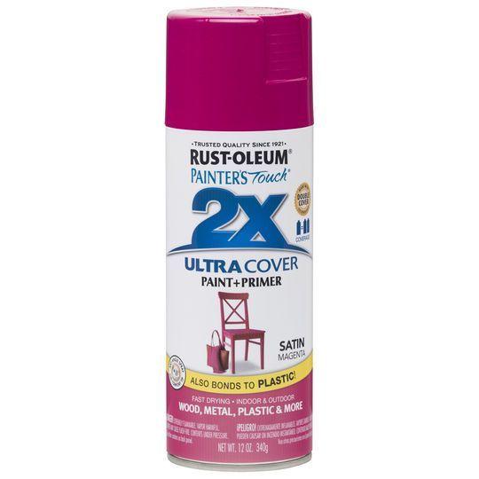Rust Oleum Universal Satin Spray Paint Gloss Spray Paint Red Spray Paint Spray Painting