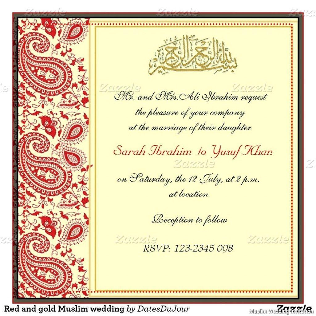 Kerala Wedding Card Ideas Hindu Wedding Cards Muslim Wedding Invitations Marriage Invitation Card