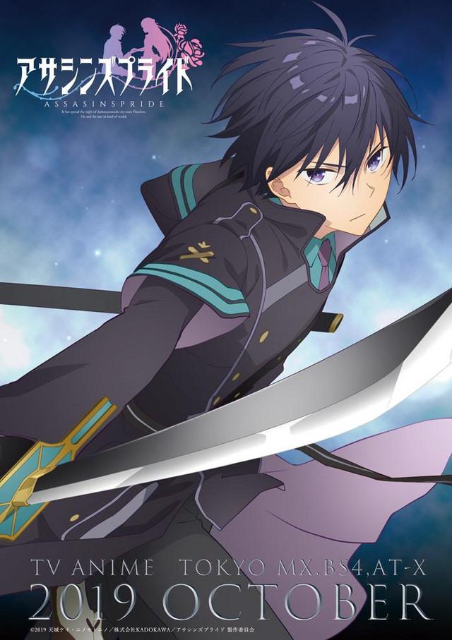 El anime Assassin's Pride revela un nuevo tráiler, imagen, más voces y equipo