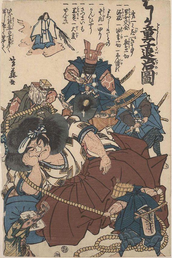 1840年、麻疹を倒ぞキャンペーン | 日本美術, 浮世絵, 日本画