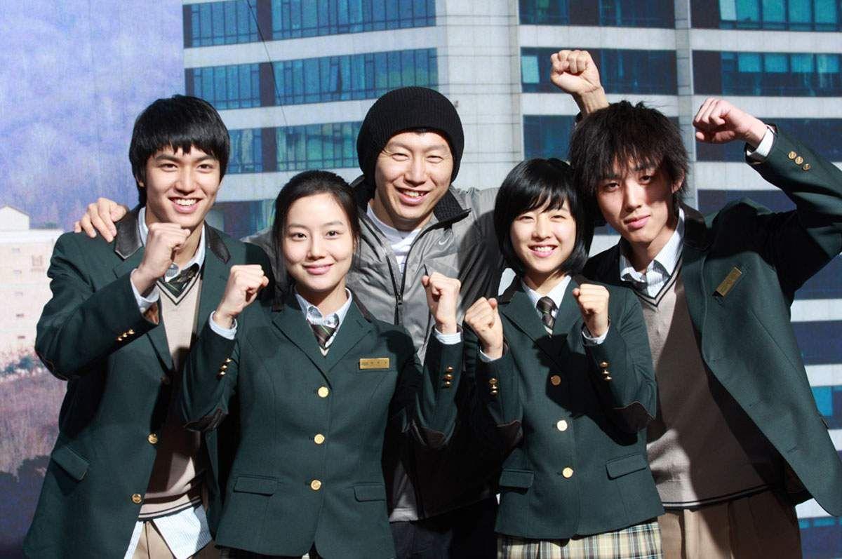 Our School's E.T.   Lee min ho, Lee min, Film