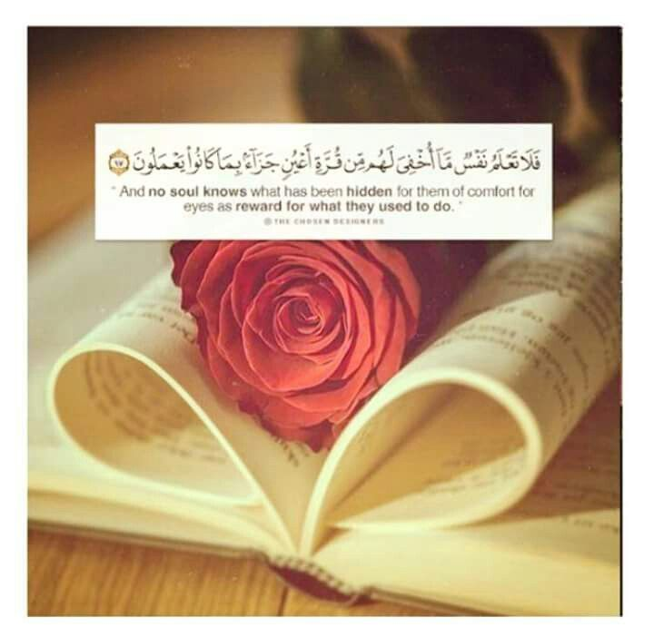How To Make An Interesting Art Piece Using Tree Branches Ehow Islamic Love Quotes Quran Quotes Islamic Quotes Quran