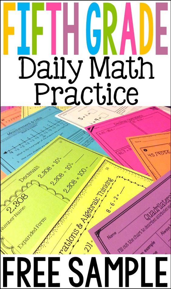 Fifth Grade Daily Math Practice A Free 7 Page Sample That Can Be