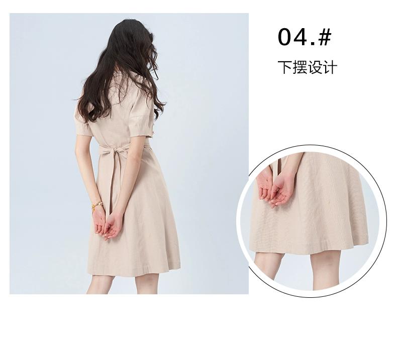 mango连衣裙特价】mango连衣裙怎么样_淘宝网mango连衣裙优惠券
