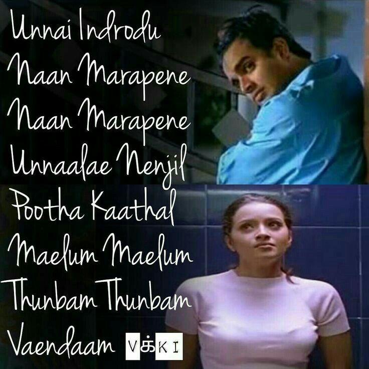 Pin by keerthana keerthu on lovely song lyrics Cool