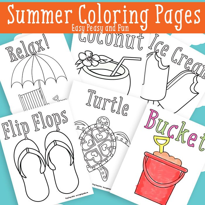 - Summer Coloring Pages {Free Printable} - Easy Peasy And Fun Summer  Coloring Pages, Summer Printables Free, Coloring Pages For Kids