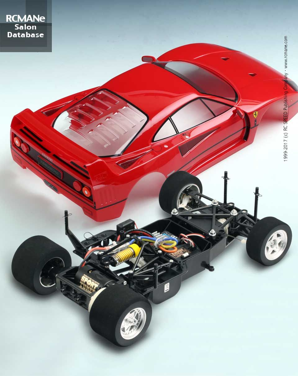 Sa077 Tamiya Ferrari F40 Super Car Item58356 2011 Finished Body C Car Chassis Wb260mm 1 10 Rwd Ep On Road Supplier By Cy Ning