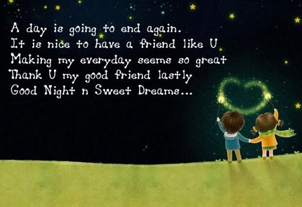 Good Night SMS for friends  SMS, text, short messages