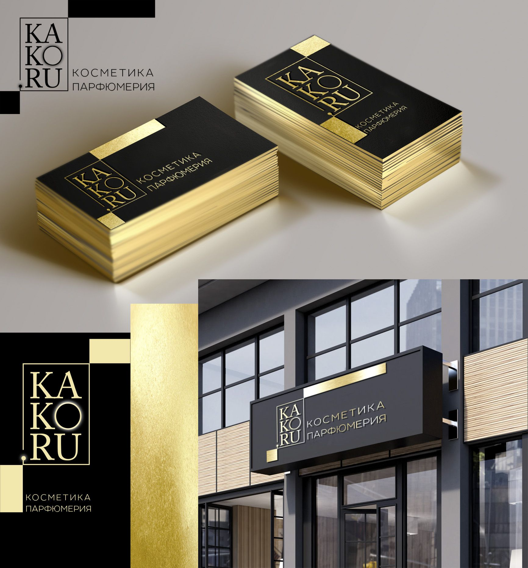 Design business cards#айдентика #creative #графический_дизайн #фотограф #digitalart #детскиймагазин #текстиль #logotypes # #instadesign #логотипыназаказ