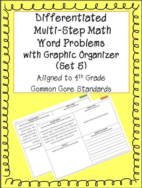 Differentiated multi step math word problems 4th grade common core problems with graphic organizer to support students in solving and explaining problems aligned to common core standards perfect for 4th or 5th grade fandeluxe Gallery